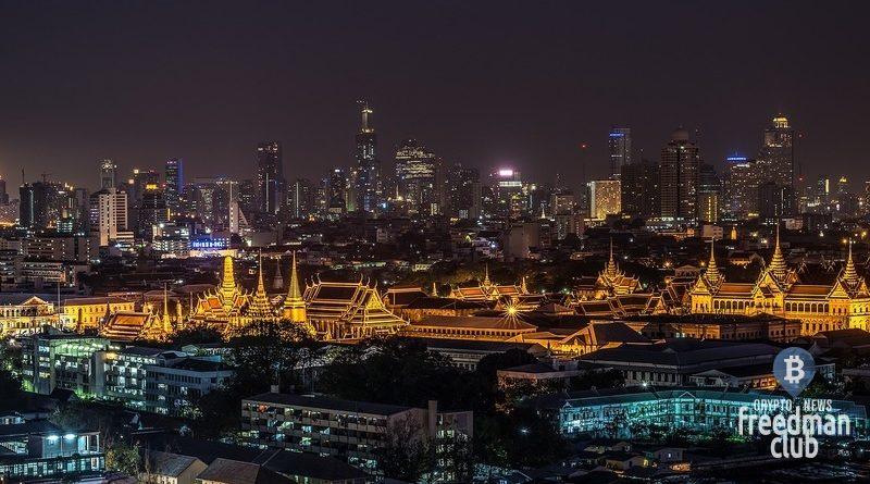 v-thailande-cryptovaluty-bydyt-regulirovatsya-bolee-strogo