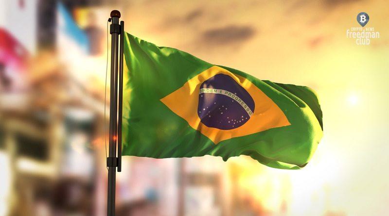 bitcoin-etf-byl-priznan-v-gosudarstve-latinskoi-ameriki-brazilii