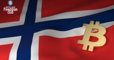 glava-cb-norvegii-protiv-bitcoin