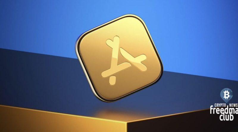 prilozeniye-iz-app-store-ukralo-ves-bitcoin