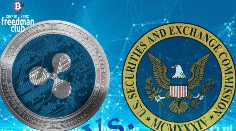 boi-bez-pravilsec-nastaivayet-chto-xrp-bitcoin-i-ethereum-ne-odno-i-to-ze