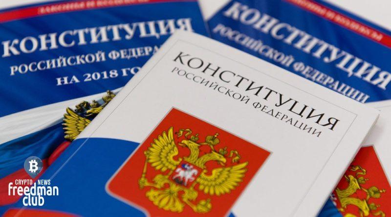 bolchoe-obnuleniye-i-lokirovka-vysokotehnologichnogo-exporta-iz-usa-novosti-rossii