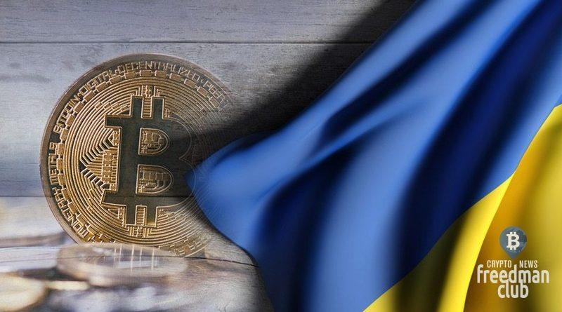 natcionalnyi-bank-ukrainy-ob-uzakonivanii-cryptovalut