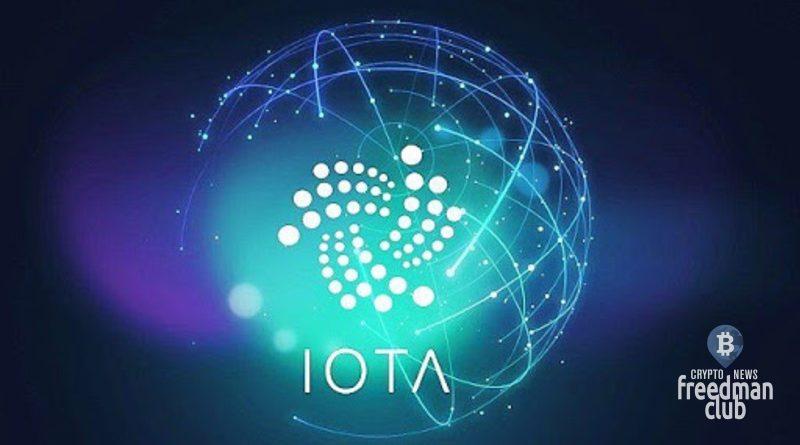 iota-budet-dobavlena-v-kachestve-zaloga-na-portal-crypto-kredita-bitfinex