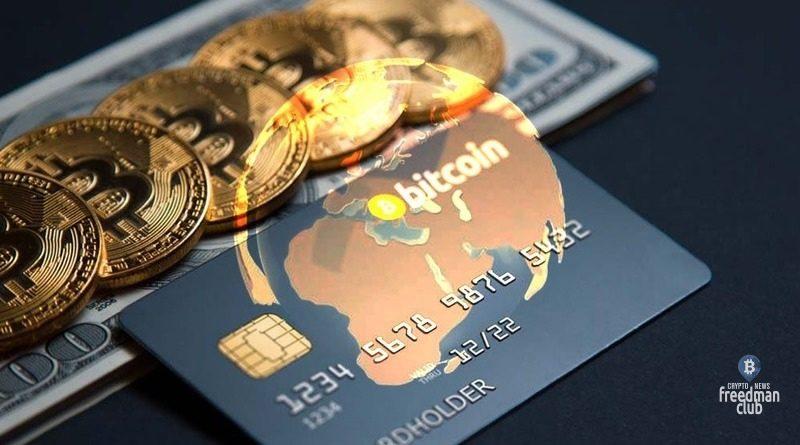 debetovye-karty-dlya-bitcoin