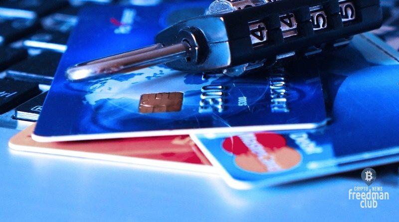 neblagonadezhnye-tranzaktcii-sberbanka-byryt-provereny-policiei