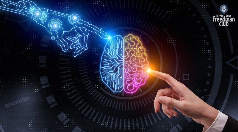 Razvitie-iskusstvennogo-intellekta-v-Rossii