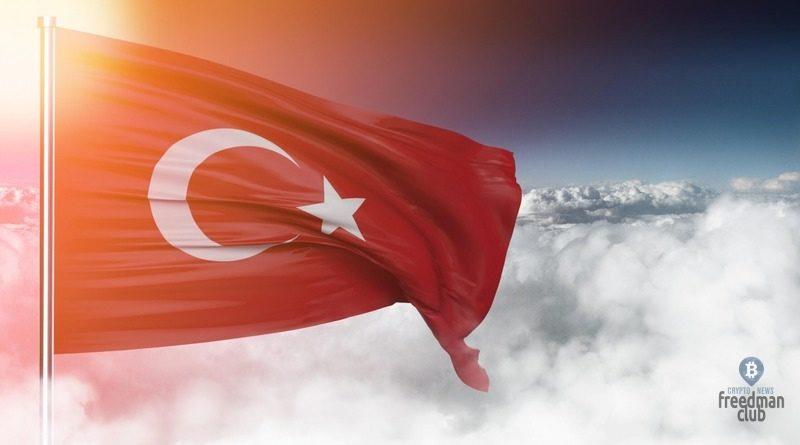 turcija-rasshirit-trebovanija-k-regulirovaniju-kriptovaljut-tcmb