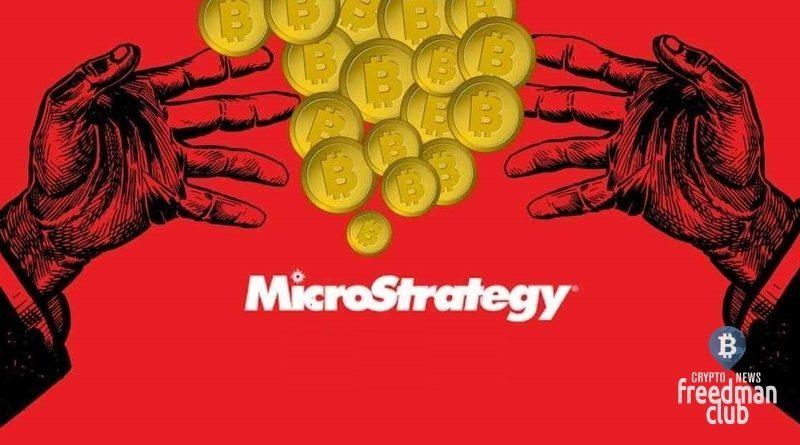 microstrategy-budet-platit-direktoram-v-bitcoin