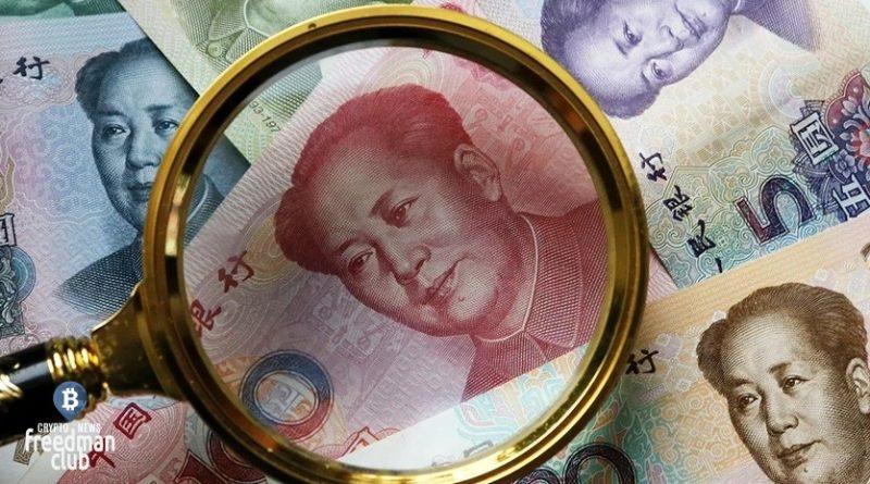 milliarder-deripaska-priznal-cifrovoy-yuan-mirovoy-ugrozoy