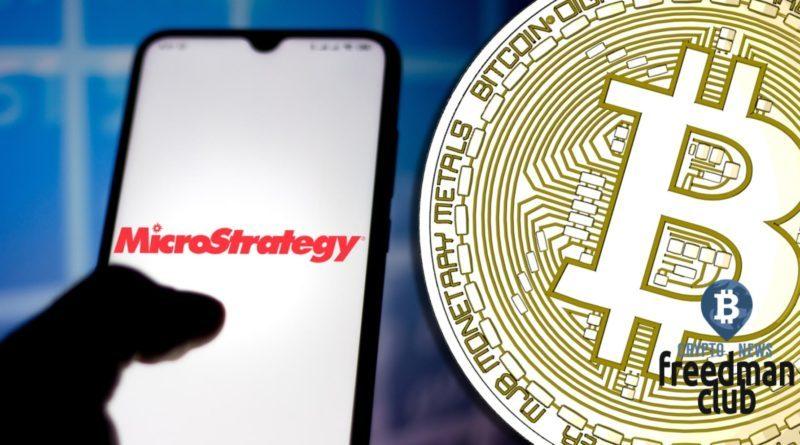 microstrategy-kupili-esce-bitcoin-na-15-mln-dollarov