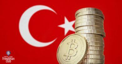 Turkia-zapreshhaet-ispolzovanie-kriptovaljuty-dlja-platezhej