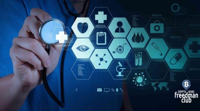 blockchain-i-medicina-zashita-donorov-borba-s-kontrafaktom-strahovaniye