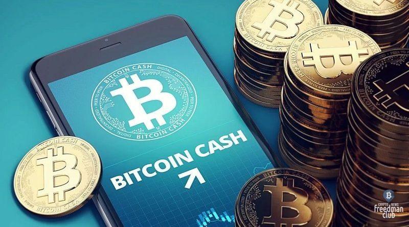 Antimonopolnyj-isk-protiv-Bitcoin-Cash-otklonen