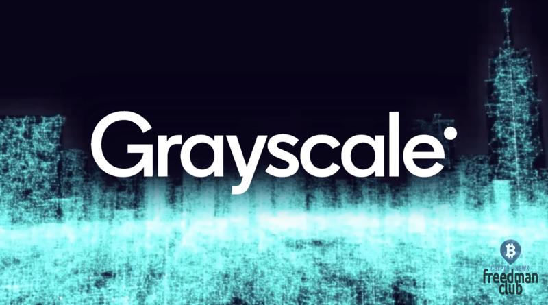 Grayscale-dobavljaet-bolee-5,5-milliona-XLM-a-takzhe-MANA-FIL-LINK-BAT