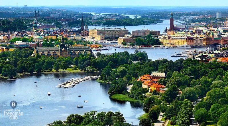 Sweden-bank-prodolzhaet-rabotu-nad-proektom-cifrovoj-krony-E-krona-Riksbank