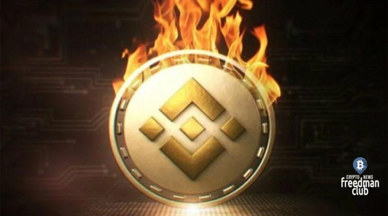 binance-coin-bnb-v-novoy-ath-pered-etapom-sziganiya