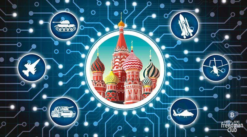 V-russia-sozdadut-pervogo-v-strane-blockchain-operatora