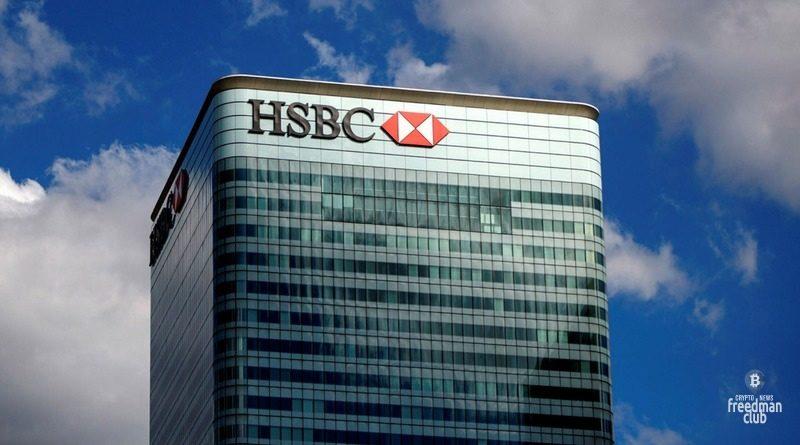 HSBC-odtverzhdaet-zapret-klientamp-okupat-akcii-MicroStrategy-Bitcoin