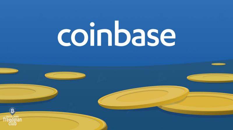 Coinbase-rassmatrivaet-dlja-dobavlenija-bolee-100-altkoinov