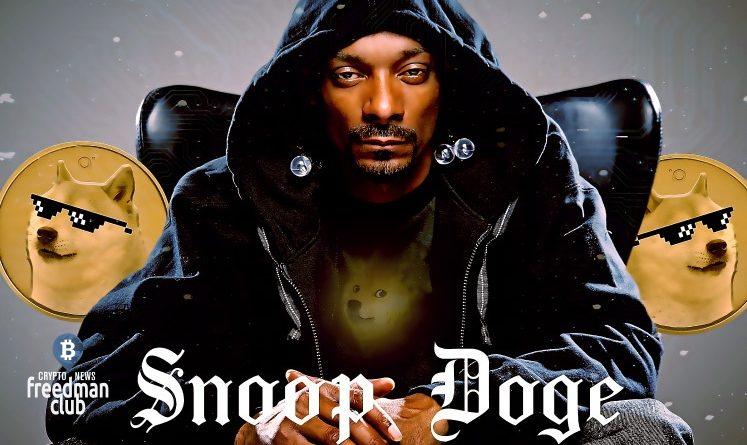 snoop-dogg-publikuyet-video-pro-doge-v-dogeday
