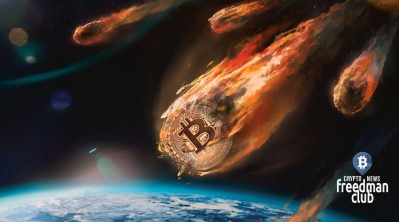 bitcoin-upal-do-47-500-dollarov