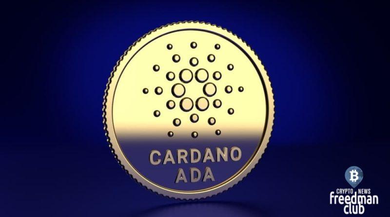 chto-takoye-cryptovaluta-cardano