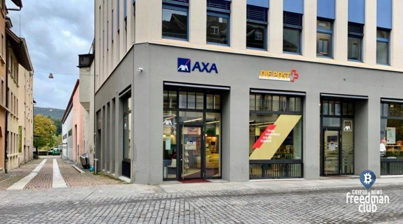 gigant-strahovaniya-axa-switzerland-dobavila-bitcoin-kak-sredstvo-oplaty