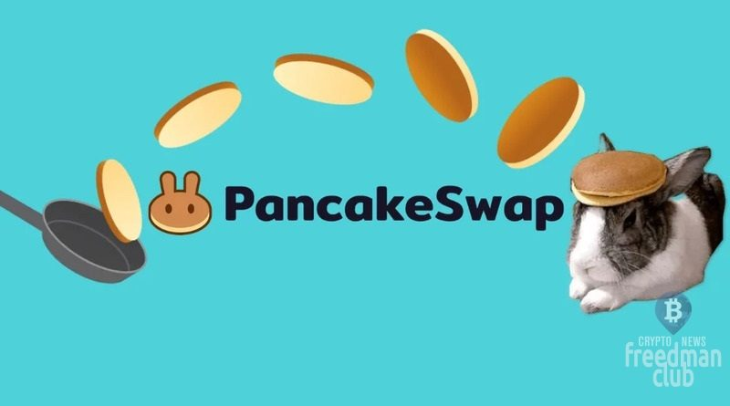 PancakeSwap-obhodit-Ethereum-po-kolichestvu-tranzakcij