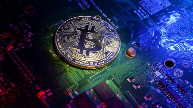 Программное обеспечение для майнинга Bitcoin