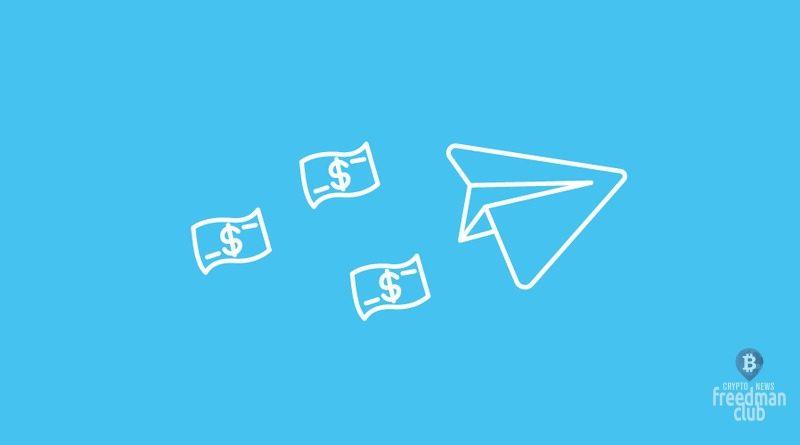 telegram-snova-razmestit-obligatcii