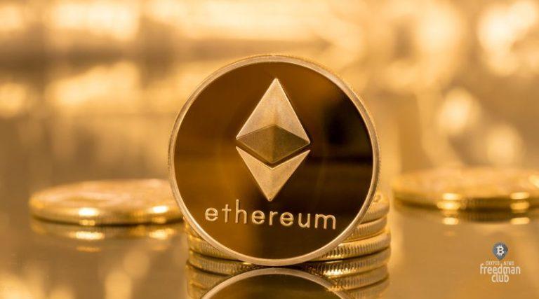 ethereum-obnovil-maksimum-i-dorastil-depozit-v-eth-2-0-do-10-mlrd-dollarov