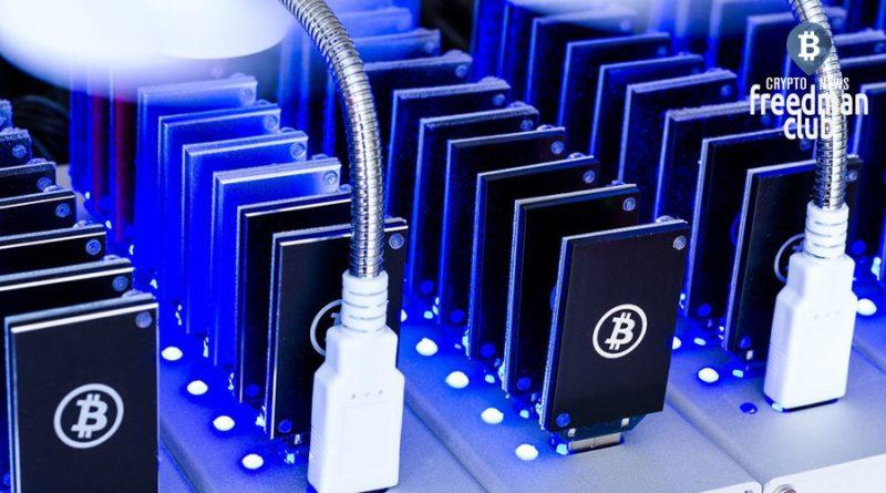 hashrate-bitcoin-upal-na-fone-avarii-v-kitayskom-avtonomnom-okruge-sincziyan