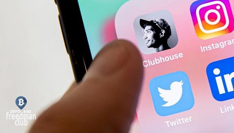 twitter-sobiralsya-kupit-clubhouse