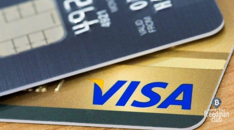 Visa-stremitsja-k-novym-platezhnym-tehnologijam-i-kriptovaljute