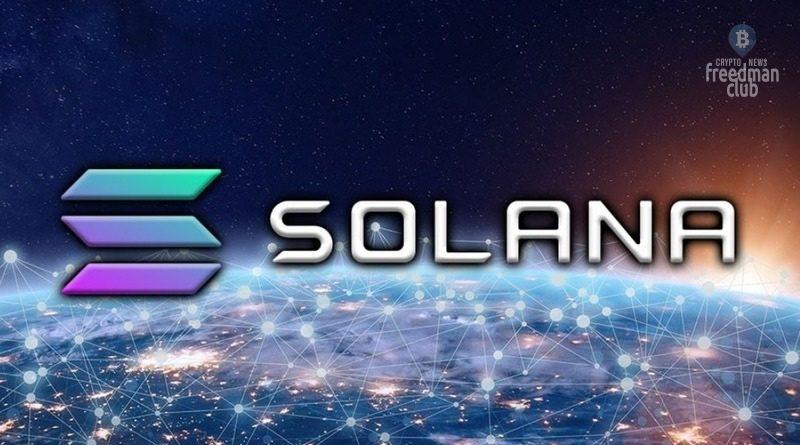 blockchain-Solana-i-ego-osobennosti
