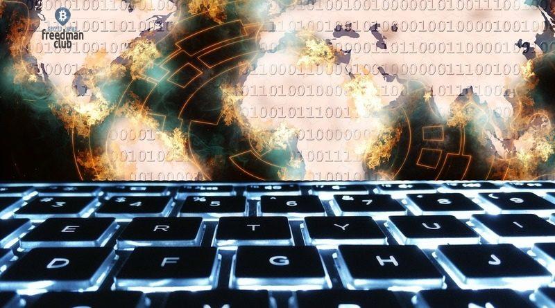 Podborka-novostej-iz-mira-kiberbezopasnosti