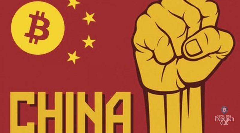 Repressii-Kitaja-ne-ostanavlivajut-kriptovaljutnyh-trejderov-otc
