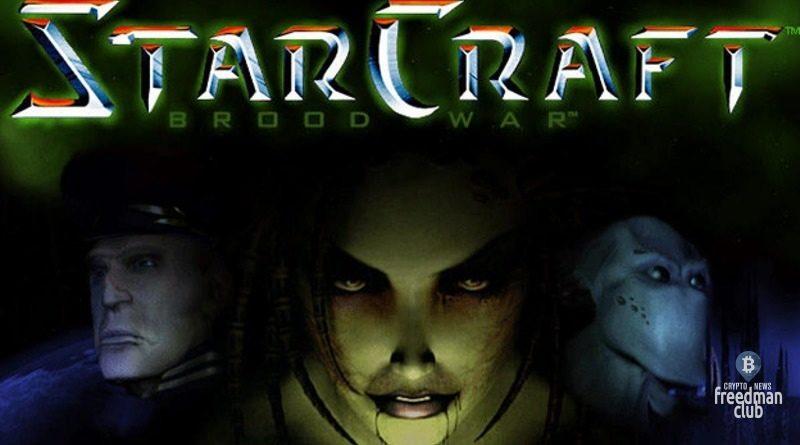 Uteshitelnyj-priz-v-turnire-po-StarCraft-v-vide-25-BTC