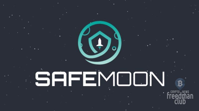 Chto-takoe-SafeMoon-i-kak-ego-mozhno-kupit-Dogecoin-shiba-inu