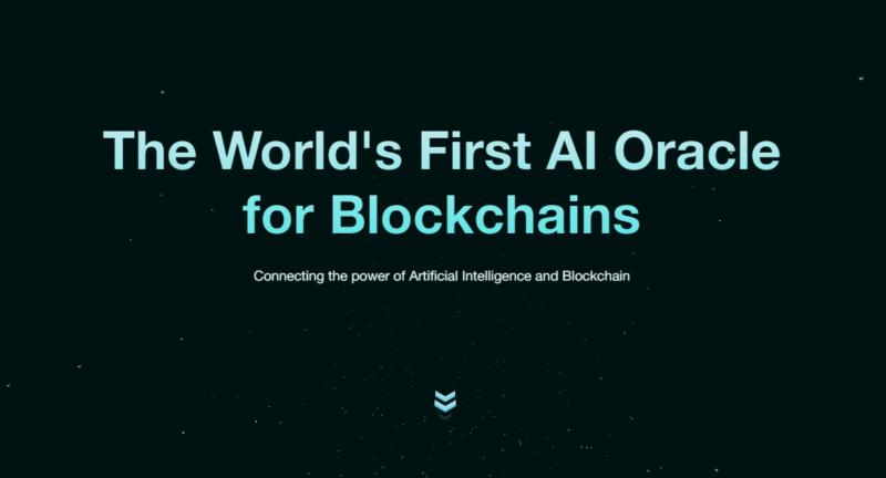 Взаимодействие искусственного интеллекта и технологии блокчейна