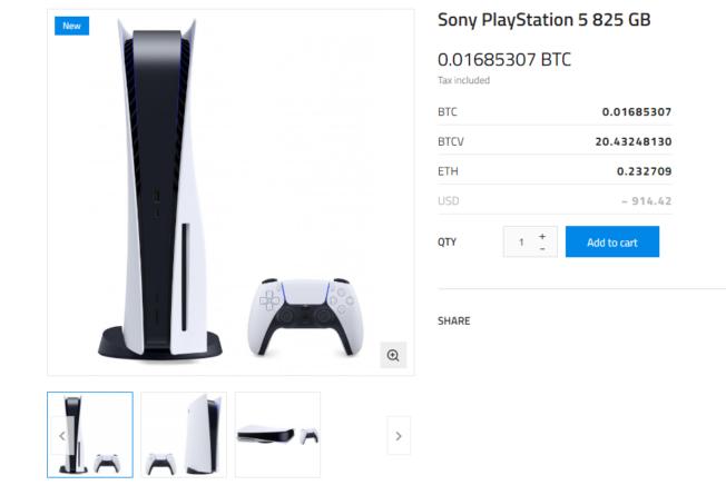 PlayStation 5 можно купить с оплатой криптовалютой
