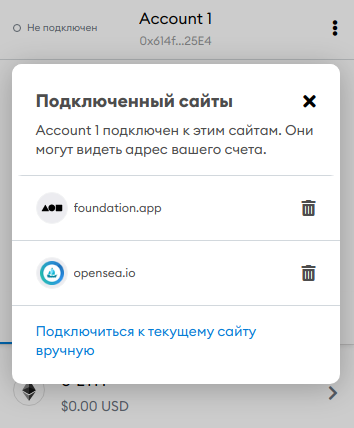Foundation – аукцион для продажи NFT