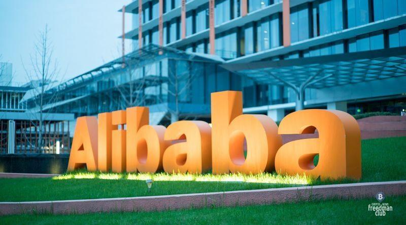 po-sluham-alibaba-vlozhila-milliardy-dollarov-v-bitcoin