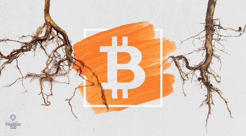 Bitcoin-aktiviruet-Taproot–pervoe-krupnoe-obnovlenie-za-4-goda