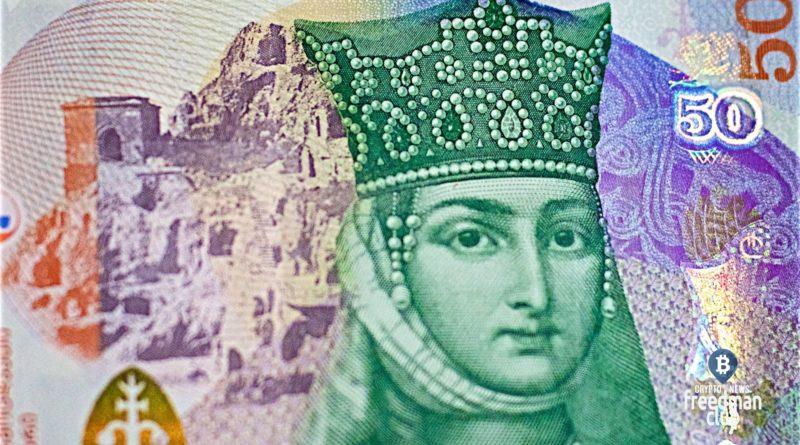 nacionalniy-bank-gruzii-zayavil-o-vozmoznom-vypuske-cifrovogo-lari