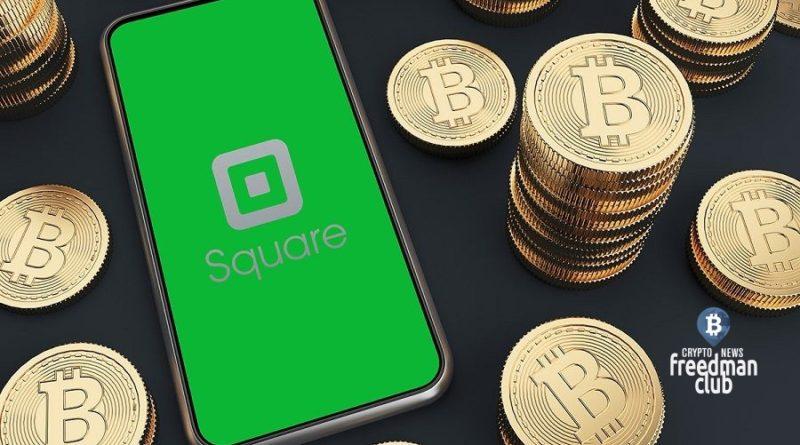 square-otchitalas-o-dohodah-s-bitcoin