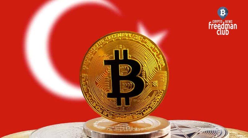 v-turcii-prolili-svet-na-regulirovaniye-cryptovalut