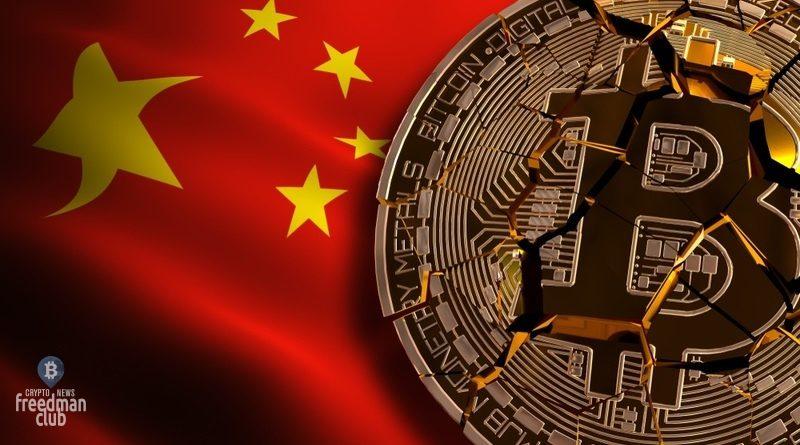 inner-mongolia-ugestochaet-kontrol-mining-cryptocurrency