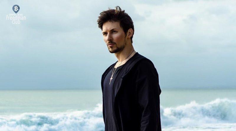 Durov-nazval-Apple-totalitarnoj-kompaniej-a-ej-ustrojstva—ustarevshimi